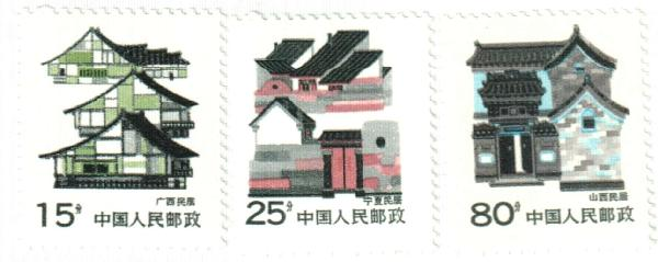 1990 China, People's Republic of