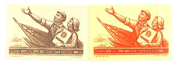 1954 China, People's Republic of