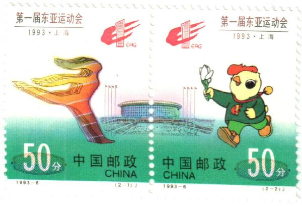 1993 China, People's Republic of