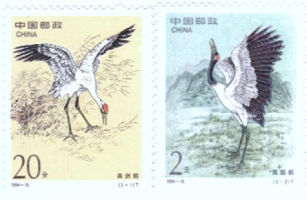 1994 China, Peoples Republic of