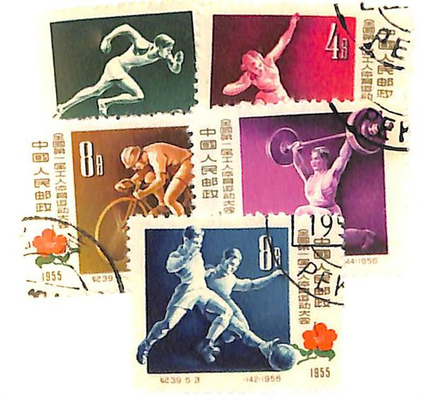 1957 China, People's Republic of