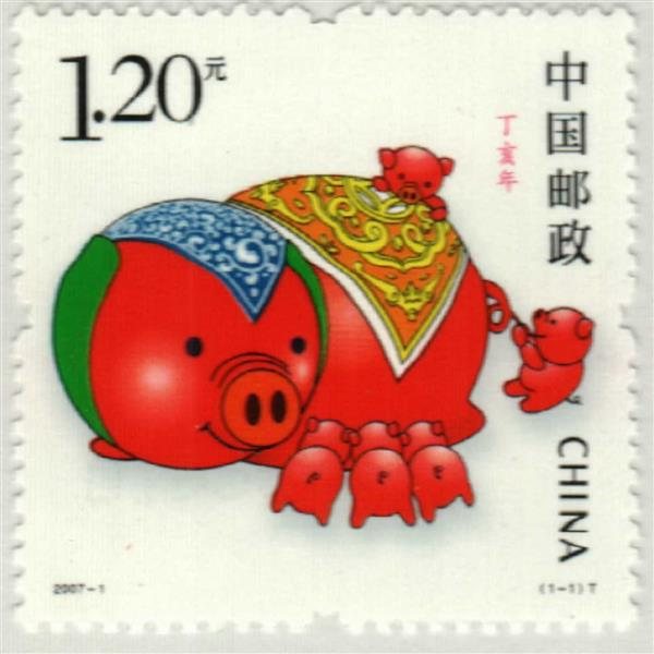 2007 China, People's Republic of