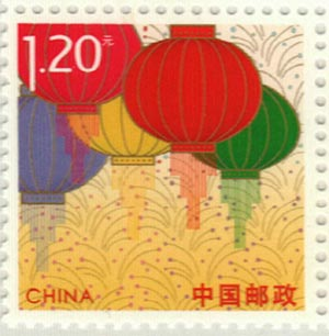 2013 China, People's Republic of