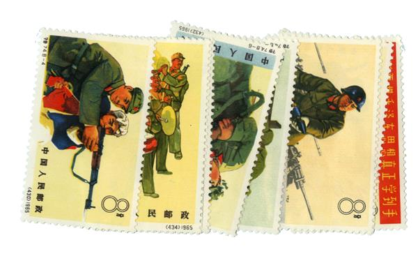 1965 China, People's Republic of