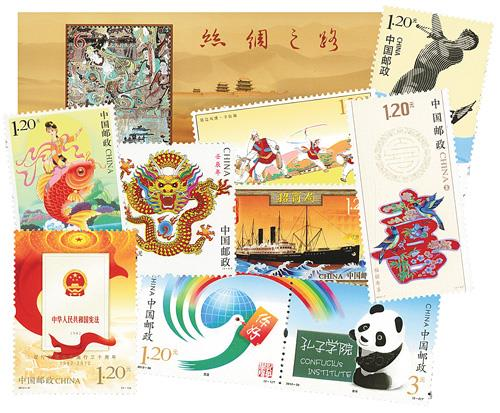 2012 China Year Set, 96 Mint Stamps