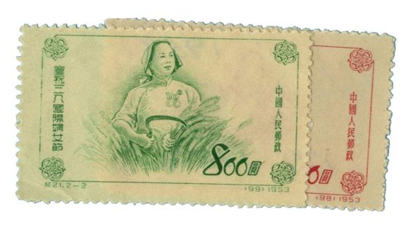 1953 China, Republic of