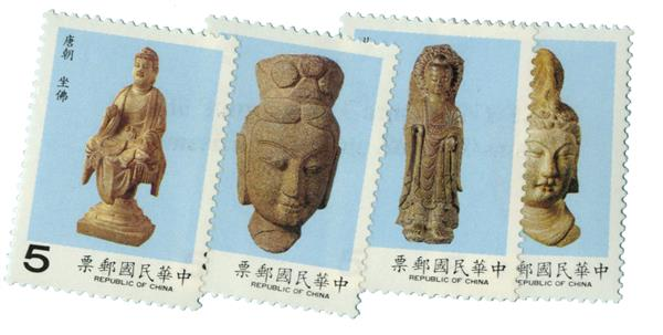 1987 Republic of China