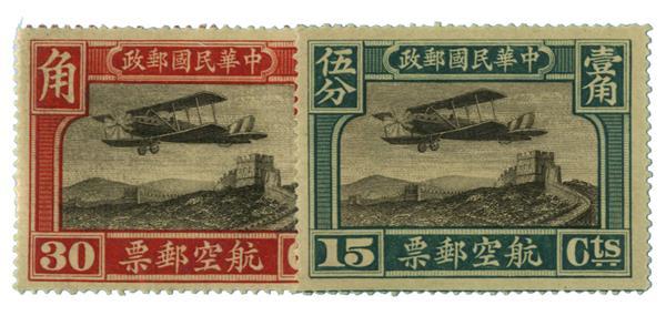 1921 Republic of China
