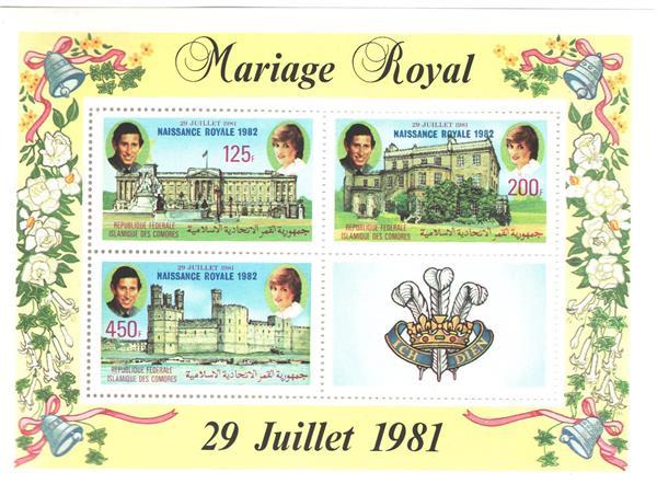 1982 Comoro Islands