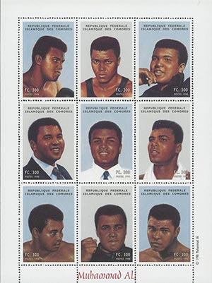 1998 Muhammad Ali Portraits sheet of 9