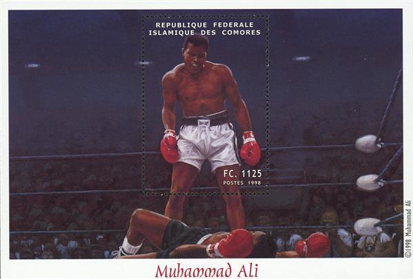 1998 Muhammad Ali Standing Over Opponent