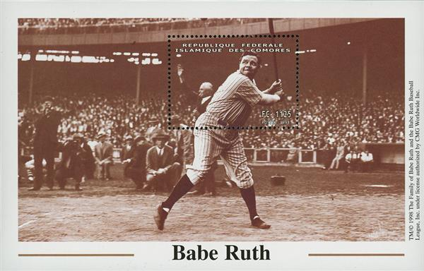 1998 Babe Ruth-Up to Bat s/s