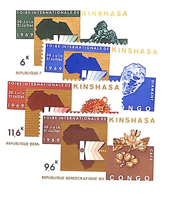 1969 Congo, Democratic Republic