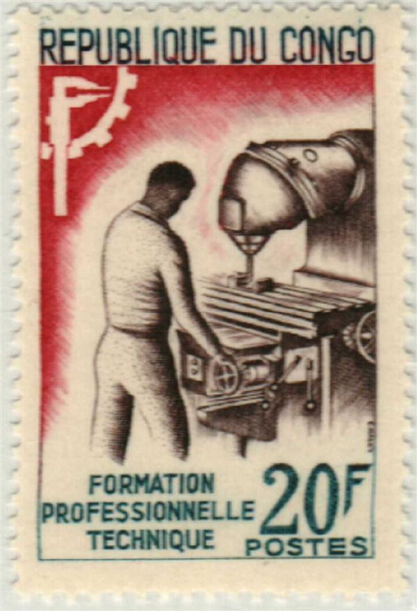 1964 Congo, Peoples Republic