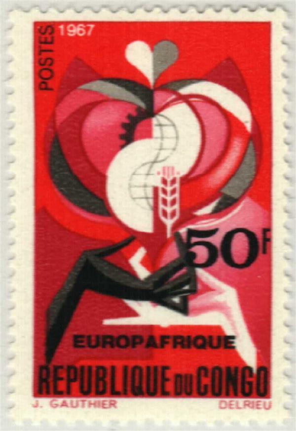 1967 Congo, People's Republic