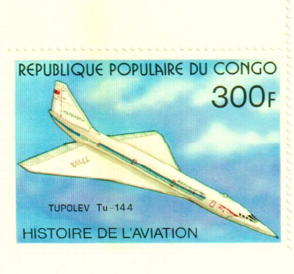 1977 Congo, People's Republic