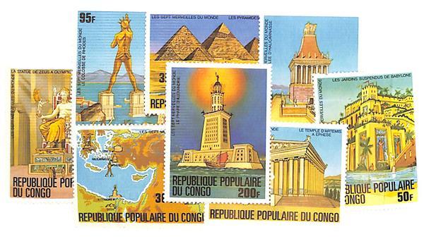 1978 Congo, People's Republic