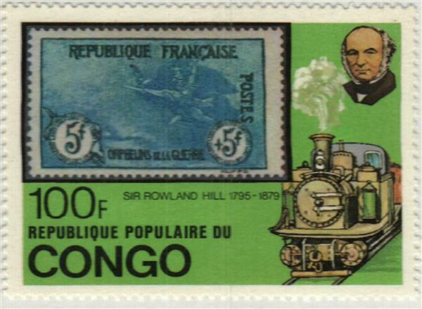 1979 Congo, People's Republic