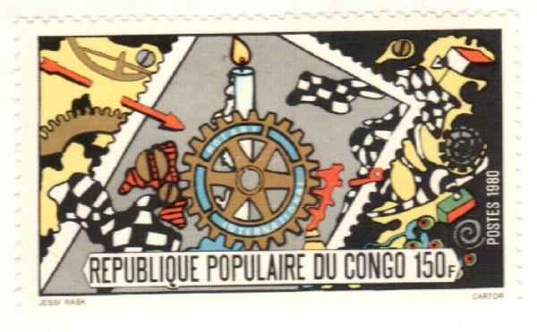 1980 Congo, People's Republic