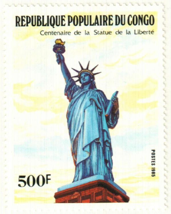 1985 Congo, People's Republic