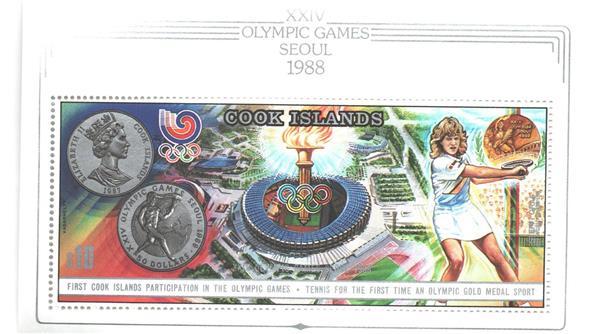 1988 Cook Islands
