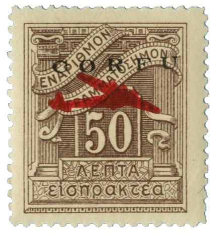 1941 Corfu