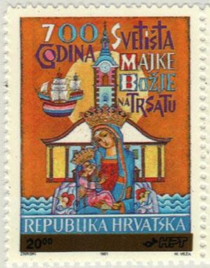1992 Croatia
