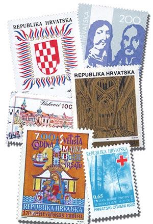 Croatia, 75v