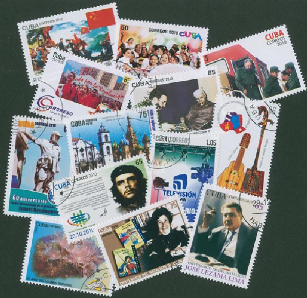 2010 Cuba Year Set 153v Used