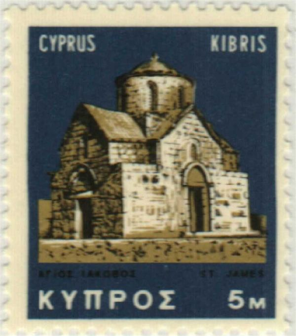 1966 Cyprus