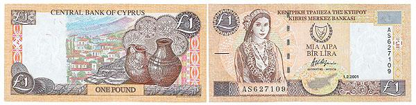 2004 Cyprus 2001 1 Pound Banknote