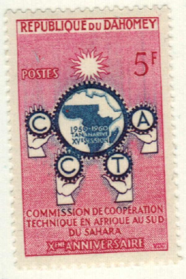 1960 Dahomey