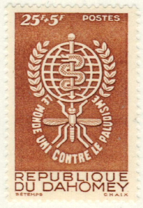 1962 Dahomey