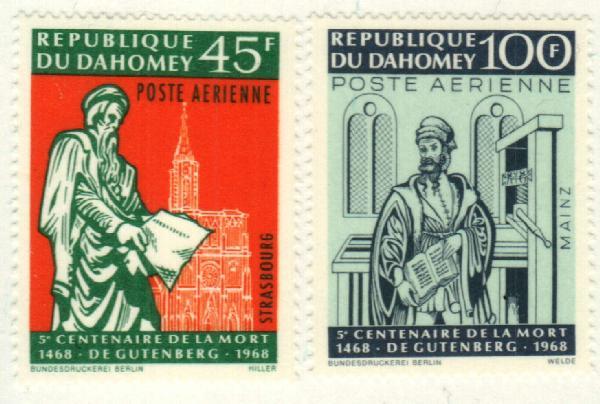 1968 Dahomey
