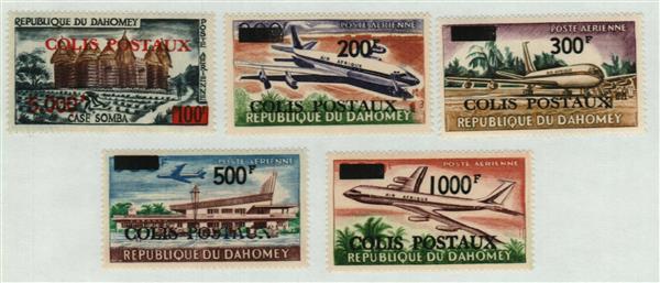 1967-69 Dahomey
