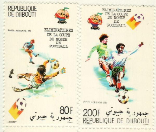 1981 Djibouti