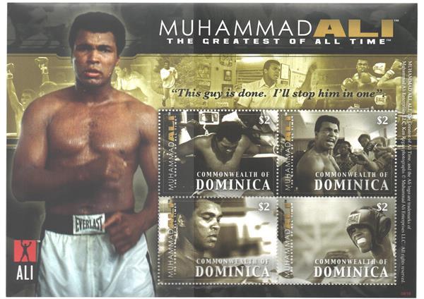 2008 Dominica