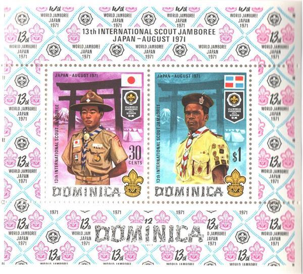 1971 Dominica