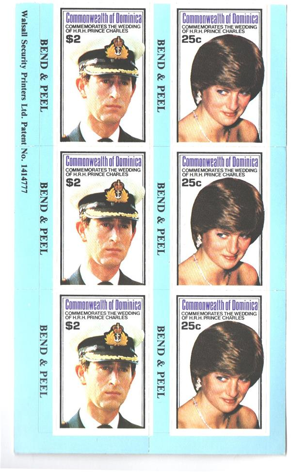 1981 Dominica