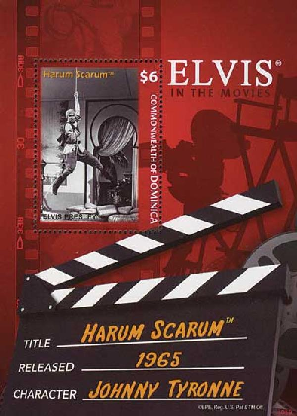 2010 Dominica Elvis Harum Scarum s/s