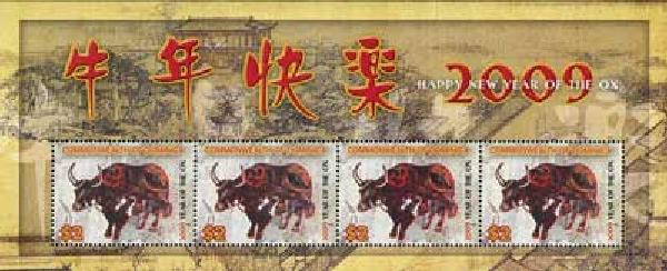 2010 Dominica Year of the Ox 4v M