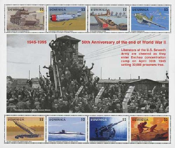 1995 Dominica 50th Anniversary WWII