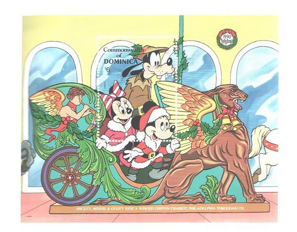 1990 Disney Friends Celebrate Christmas, Mint Souvenir, Dominica