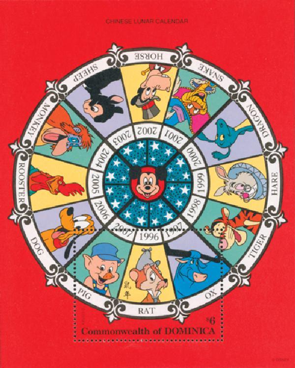 Dominica 1996 Lunar Calendar Wheel, S/S