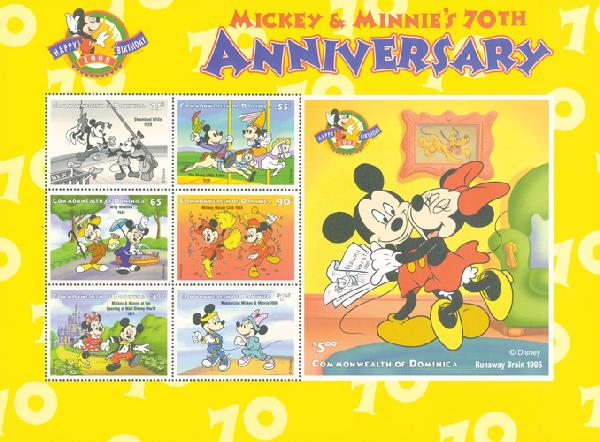 Dominica 1998 Mickey & Minnie, 6 Stamps