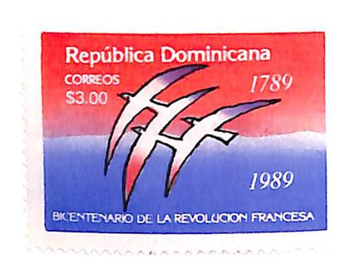 1989 Dominican Republic