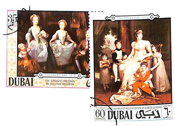 1970 Dubai