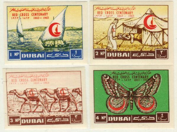 1963 Dubai