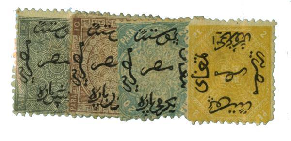 1866 Egypt