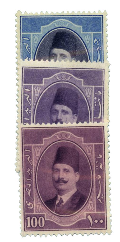 1923-24 Egypt